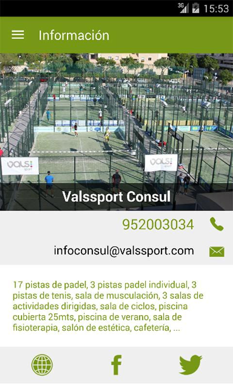 Valssport consul android apps on google play for Install consul
