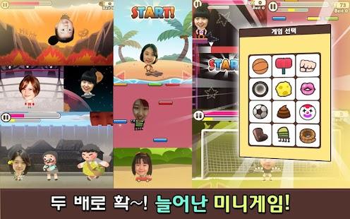 신개념 단축번호 노라조 3.0- screenshot thumbnail