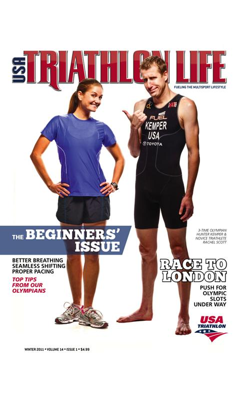 USA Triathlon Magazine - screenshot