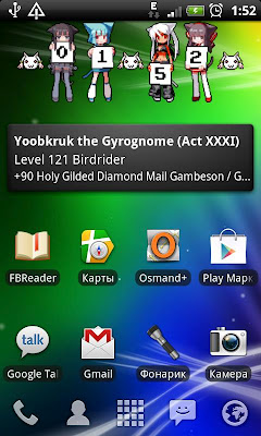 NyaClock - screenshot