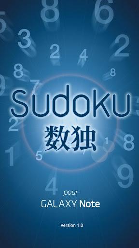 Sudoku pour Galaxy Note