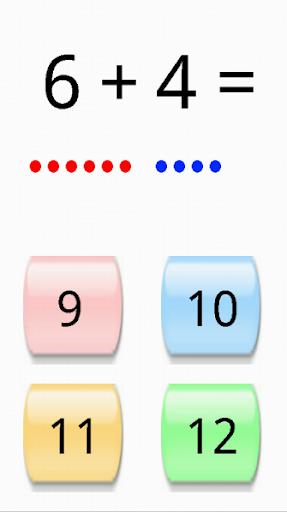 無料教育Appの2さいのたしざん |記事Game