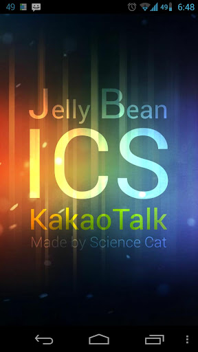 KakaoTalk ICS Jelly Bean Theme