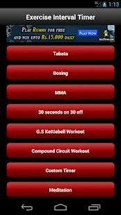Tabata Exercise Interval Timer - screenshot thumbnail