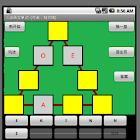三角形4g益智游戏 icon