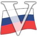 App Russian Verbs Pro APK for Kindle