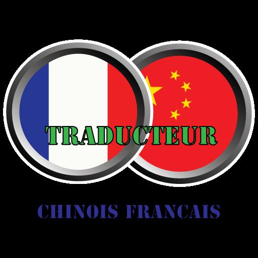 Traducteur Chinois Francais