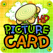 [HD] Instrument Card_TAB(Kids)