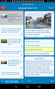 The Official DVSA Theory Test - screenshot thumbnail