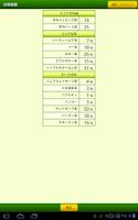 Screenshot of 最強ゴルフスコアアプリ