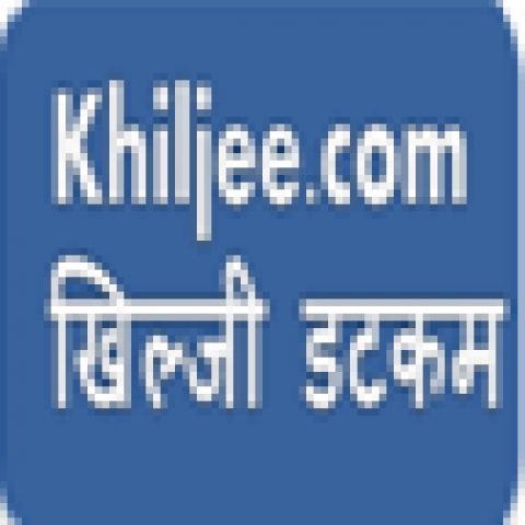 Nepali Telivisions