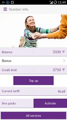 My Kcell - screenshot