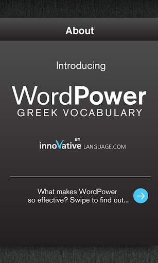 Learn Greek WordPower