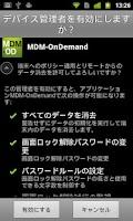 Screenshot of MDM-OnDemand