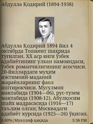 Mehrobdan chayon (roman) - screenshot