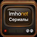 Сериалы на Имхонете + онлайн icon