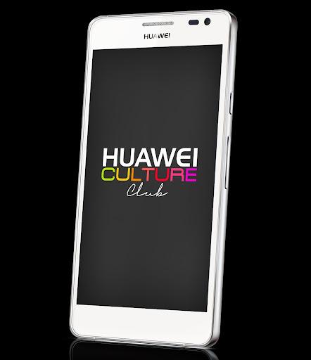 Huawei Culture Club