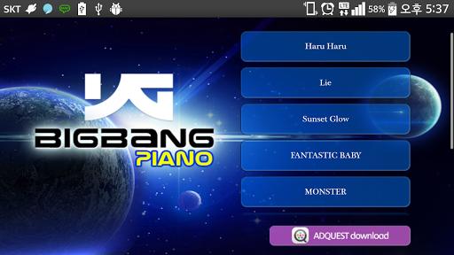 BigBang Piano - follow keynote