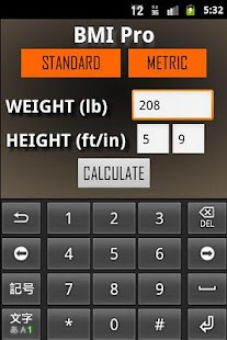 BMI Calculator Pro - screenshot thumbnail