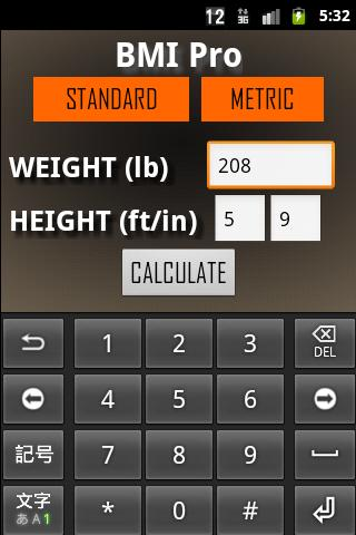 BMI Calculator Pro - screenshot