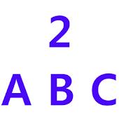 Number Memorizer