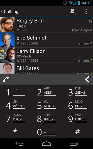 Dialer One – free smart dialer- screenshot
