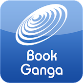 BookGanga eBook Reader