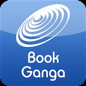 BookGanga eBook Reader