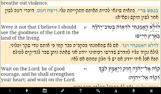 Tanach Bible - Hebrew/English - screenshot thumbnail