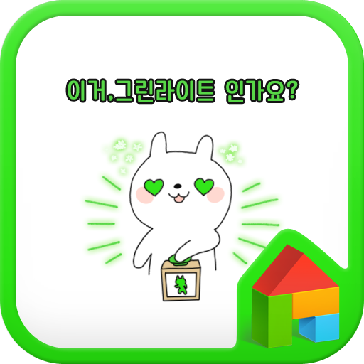 個人化必備App|Danji dodol launcher theme LOGO-綠色工廠好玩App