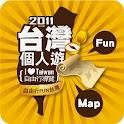 台灣個人遊 Taiwan Go logo