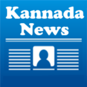 kannada news- Flashnews