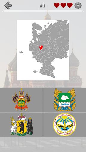 Russian Federation Regions