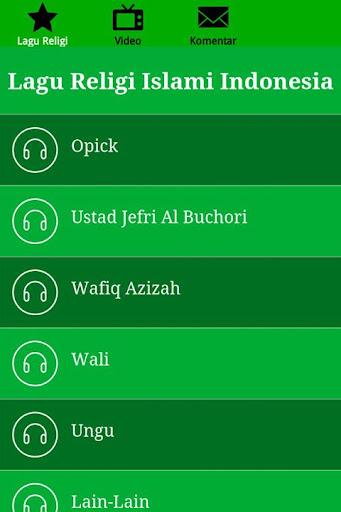 【免費音樂App】Lagu Religi Islami Indonesia-APP點子