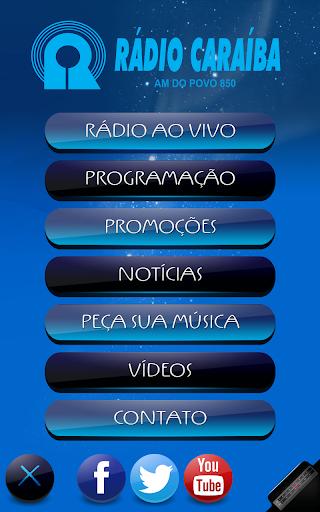 【免費音樂App】Rádio Caraíba - AM do Povo-APP點子