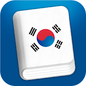 Learn Korean Pro - Phrasebook