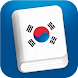 Learn Korean Pro - Phrasebook icon