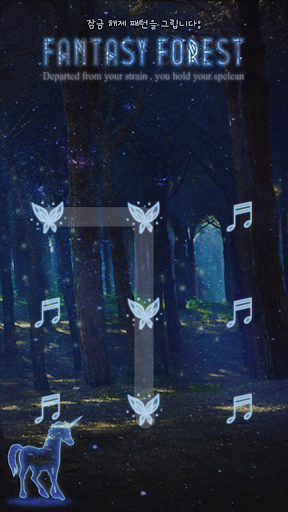 Fantasy forest Protector Theme