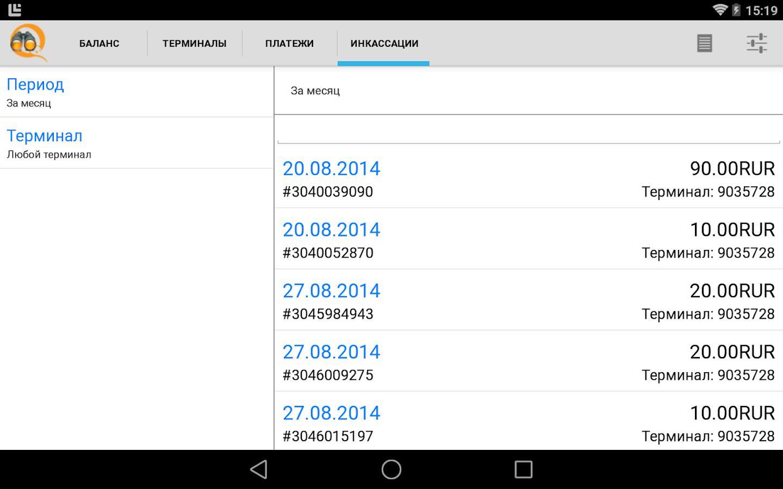 QIWI Observer - screenshot