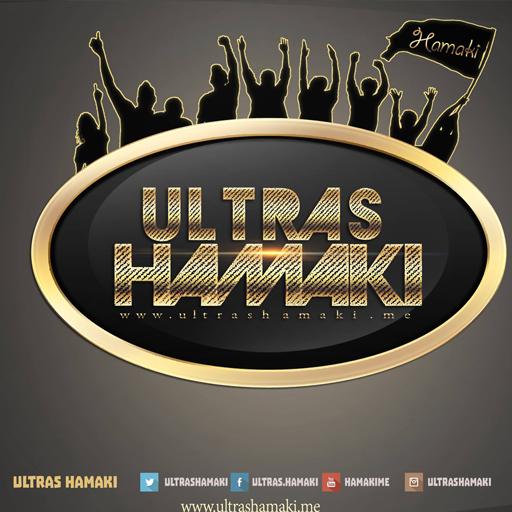 Ultras Hamaki