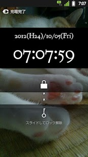 Bashful Clock- screenshot thumbnail