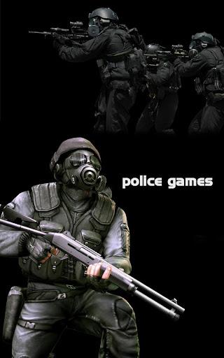 警察ゲーム