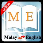 English Malay Dictionary icon