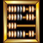 Loan Abacus
