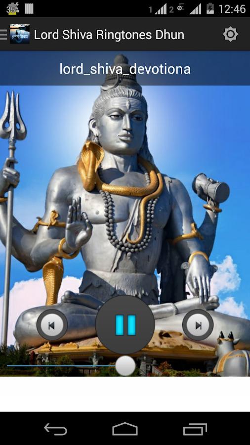 Lord Krishna ringtones free ringtones of Lord Krishna