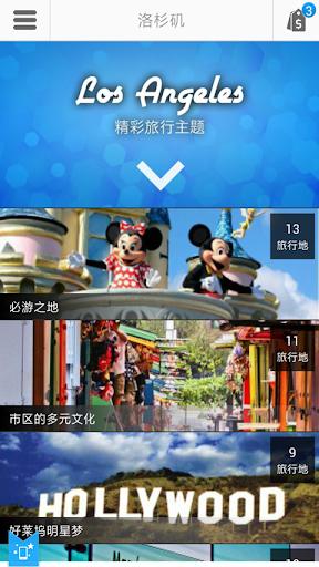 教学  『140326』app mydol 使用教学_严基俊吧_百度贴吧