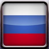 Russian Vocabulary Quiz