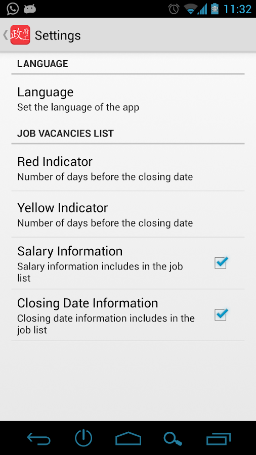 My HK Gov Jobs (Free, No Ad) - screenshot