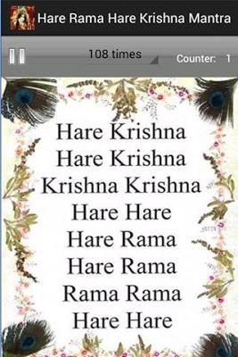 Hare Rama Hare Krishna Mantra - screenshot