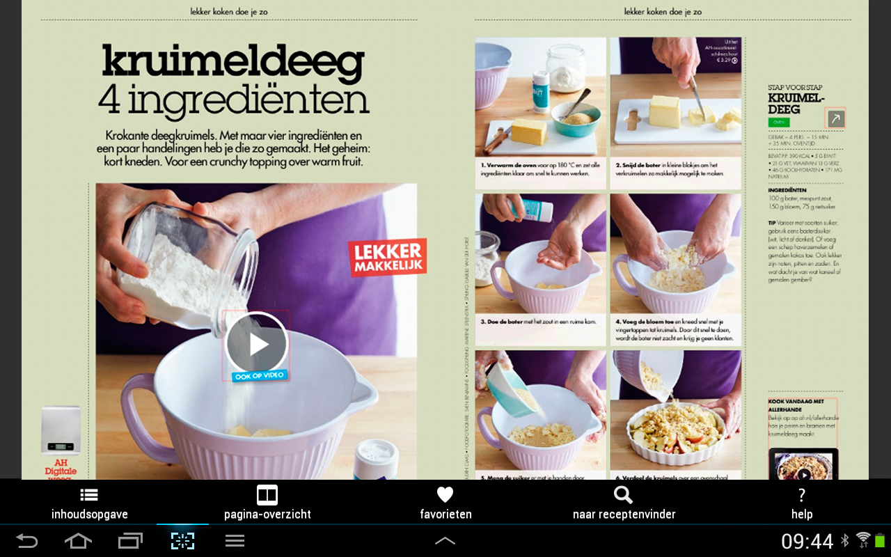 Allerhande van Albert Heijn - screenshot